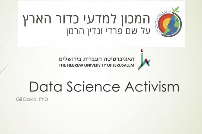 הרצאה בנושא Data Science Activism
